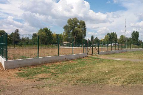 Ограда и вертикална планировка